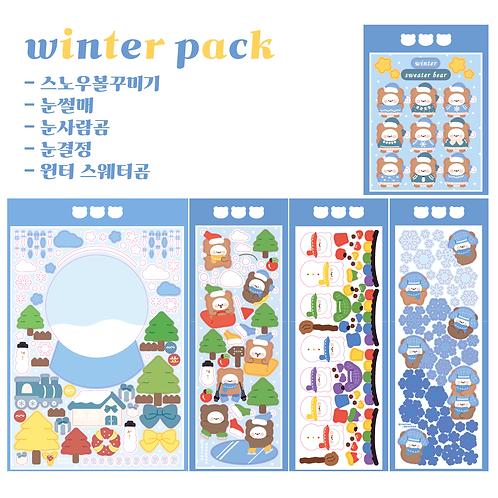 winter (25g)