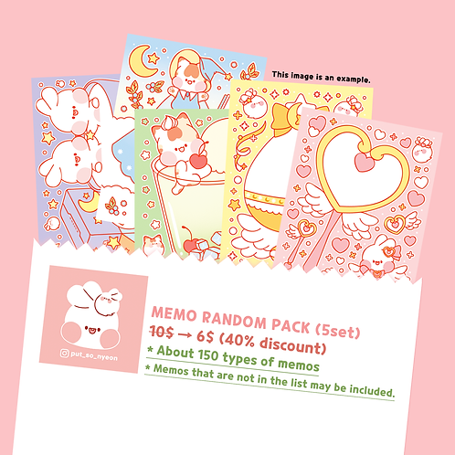 [PSN] Memo random pack : 5set (350g)