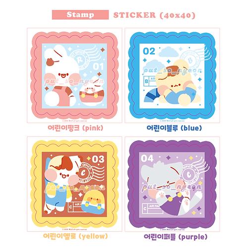 stamp : children (15g)
