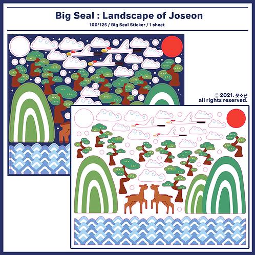 big : joseon (5g)