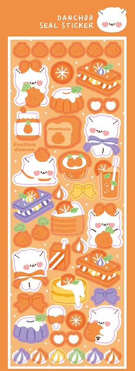 orange (5g)