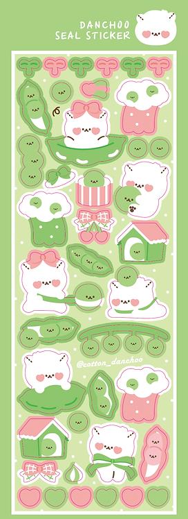 green bean (5g)