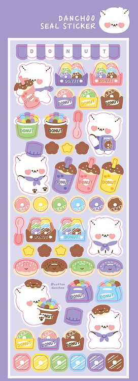 donut (5g)