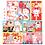 Thumbnail: mini : love (5g)
