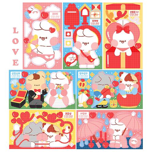 mini : love (5g)