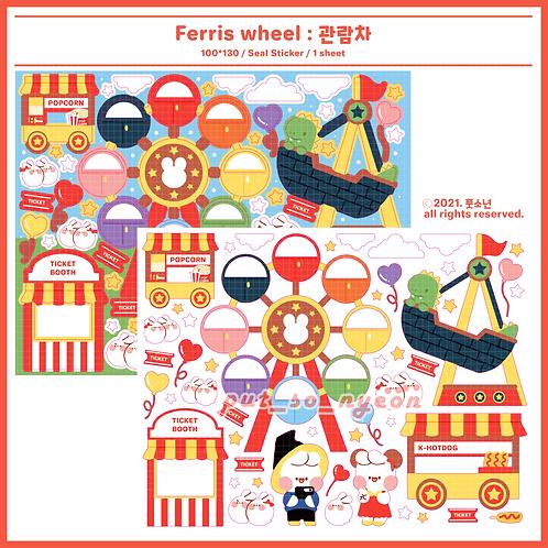 big : ferris wheel (5g)
