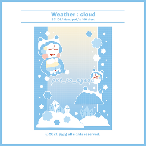 weather : cloud (70g)
