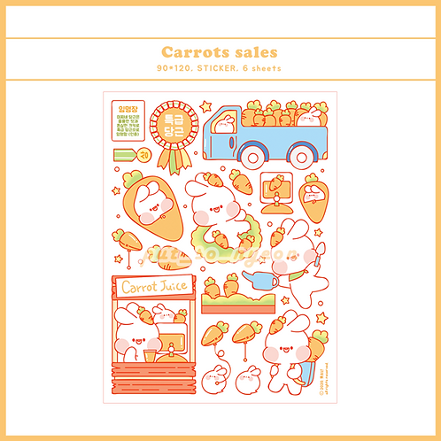 carrot sales (30g)