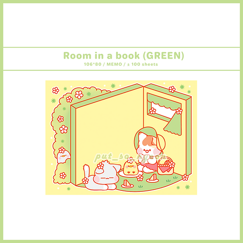 room in a book : green (70g)