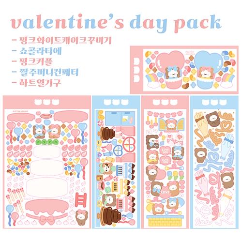 valentine's day - pink (5g)
