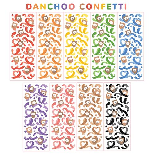 danchoo confetti seal pack (50g)