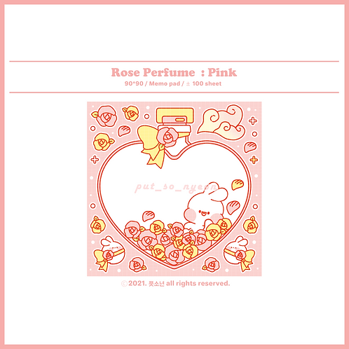 perfume : pink (70g)