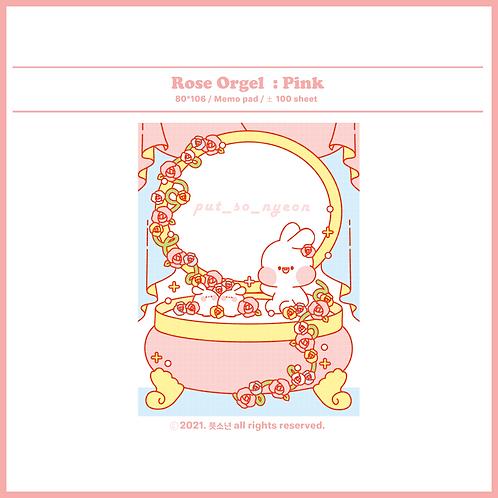 rose orgel : pink (70g)