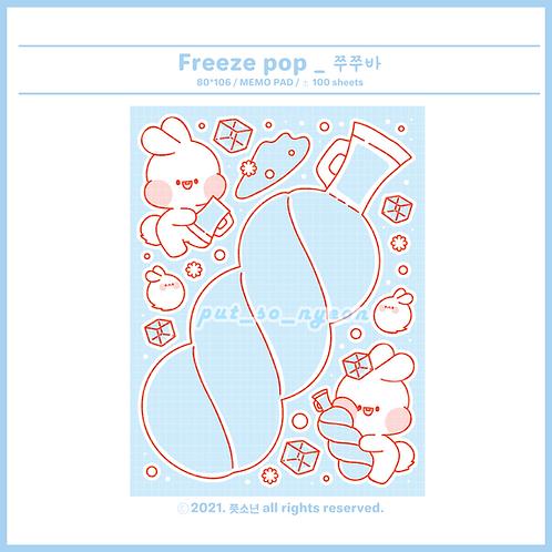 freeze pop (70g)