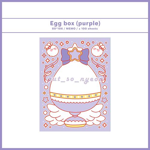 egg box : purple (70g)