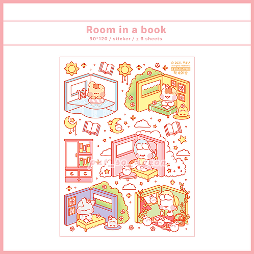 room in  book (30g)