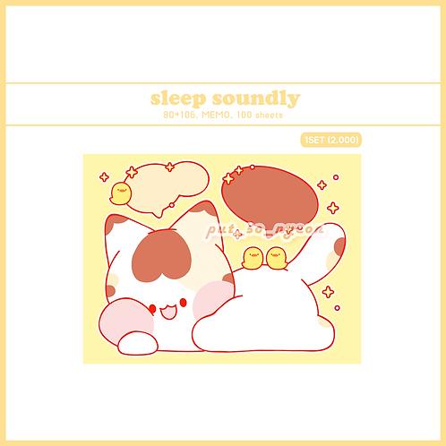 sleep DAY (70g)
