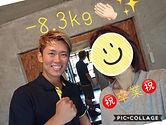 モニターコース卒業 ボディメイクジムクロスロード.jpg