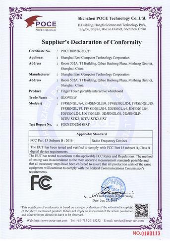 FCC (2)_page-0001.jpg