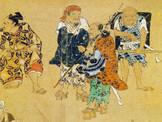 オタク文化と賤民~喜田貞吉『賤民概説』を読んで