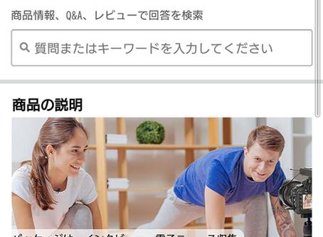 【日記】2020.9.23