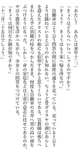 SnapCrab_NoName_2019-10-6_18-46-44_No-00