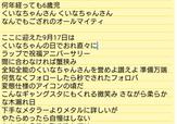 【日記】2020.9.17