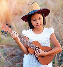 ukulele_450x300.jpg