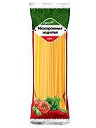 spagetti_B.jpg