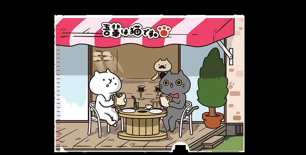 クリアファイル(tea time)