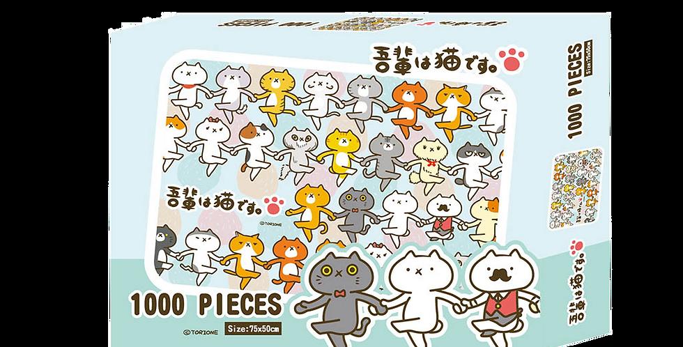 パズル(世界の猫)