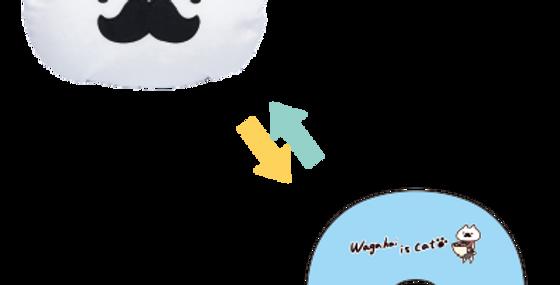 ミニクッション付ネックピロー-マスター