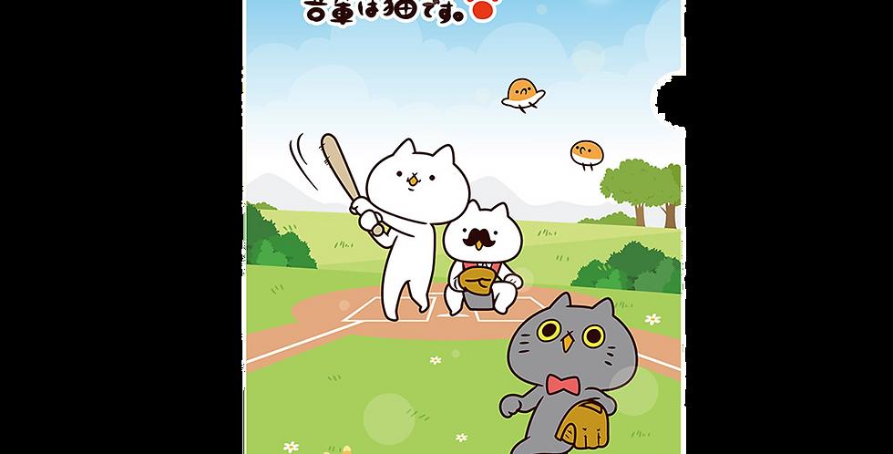 クリアファイル(野球)