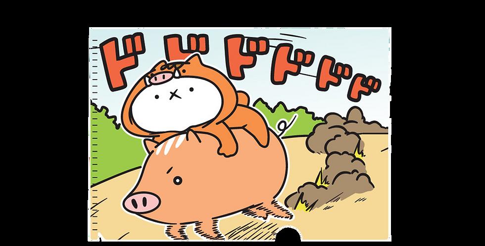 クリアファイル(イノシシ)