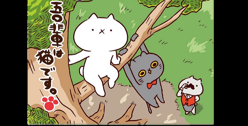クリアファイル(樹木)
