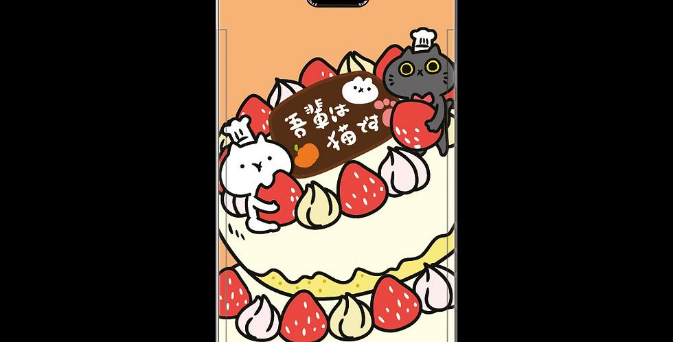 パスケース-Strawberry Cake
