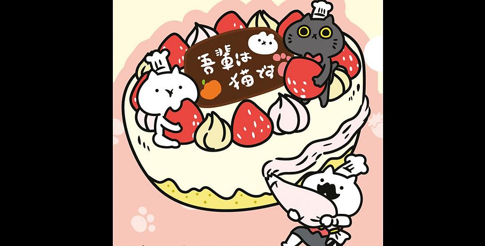 クリアファイル(いちごケーキ)