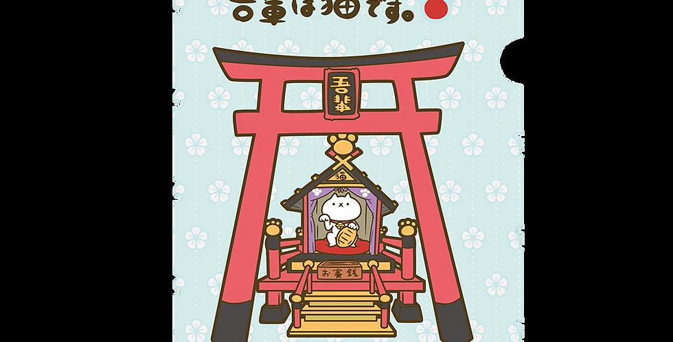 クリアファイル(鳥居)