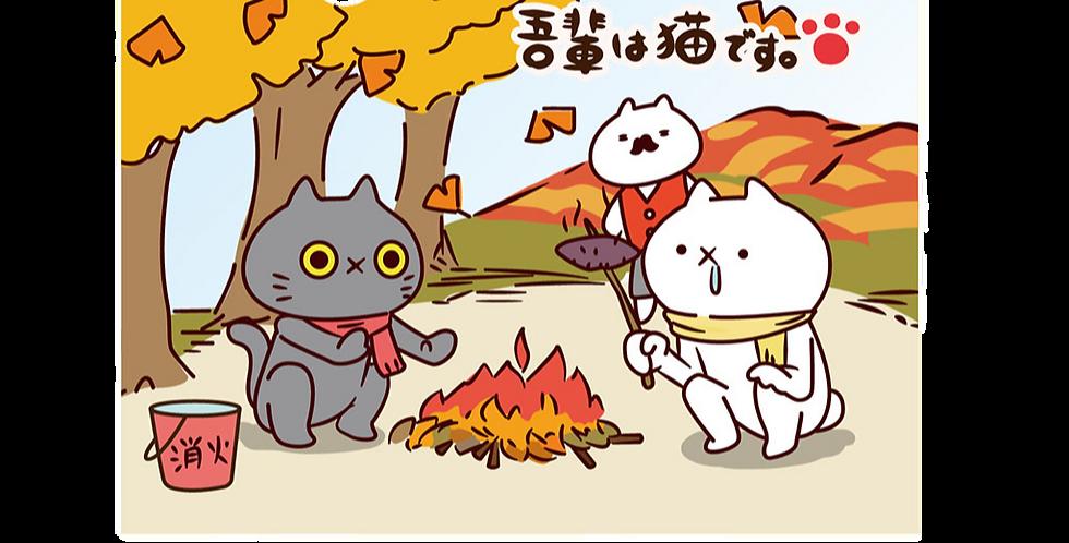 クリアファイル(秋)