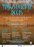Reeds Poster.jpeg