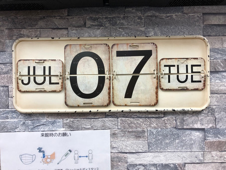 七夕は創立記念日