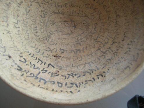 הכישוף היהודי הקדום