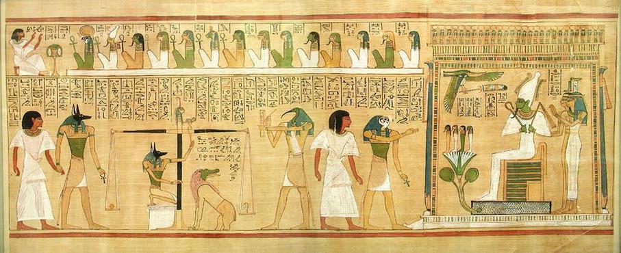 באלהי מצרים אעשה שפטים