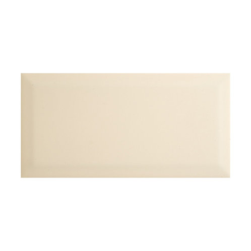 Cream Metro Glosas Wall  100mm x 200mm x 7mm