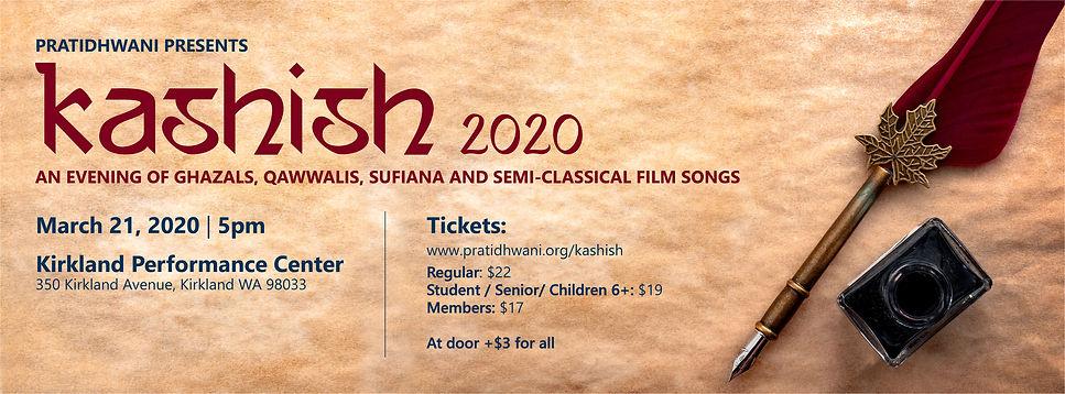 Kashish 2020.jpg