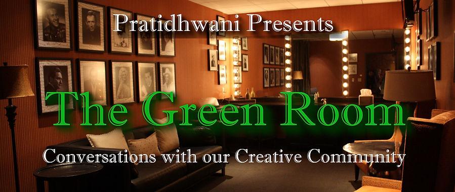 The-Green-Room.jpg