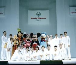 Japan Special Olympics