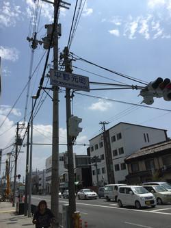 ④.平野元町の交差点