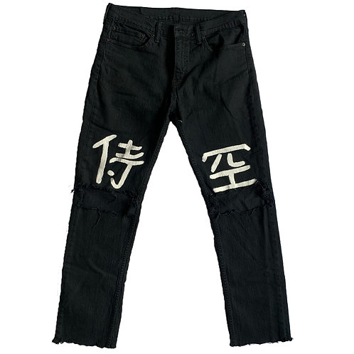 samSKY Pants