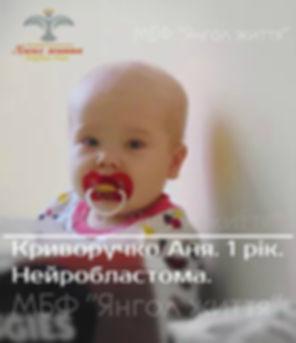 Криворучко (укр)(сайт).jpg